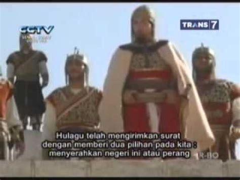 Saifuddin Qutzuz khalifah saifuddin qutuz kesatria ain jalut