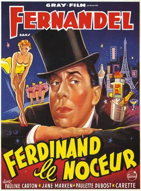 film ferdinand le noceur ferdinand le noceur movie posters from movie poster shop