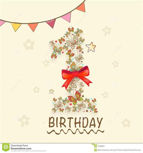 1st birthday invitation card royalty free stock