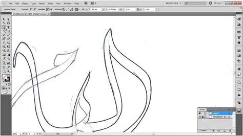 tutorial illustrator trace adobe illustrator tutorial tracing arabic calligraphy