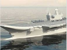 pakistan navy aircraft carrier soon - YouTube Indian Navy Aircraft Carrier