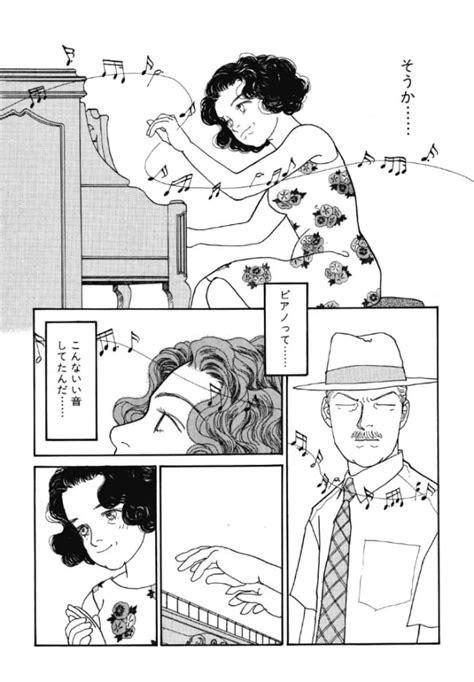 THIS WEEK IN COMICS! (5/22/13 – No Borders) | The Comics