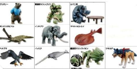 animal kaiser ver  ak toy miniature