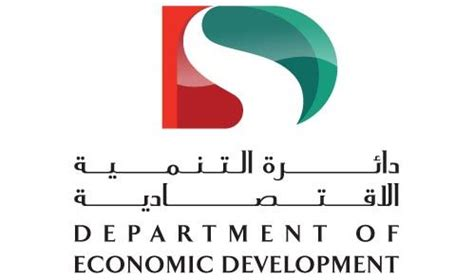 Office Of Economic Development pin by uae customer service on story