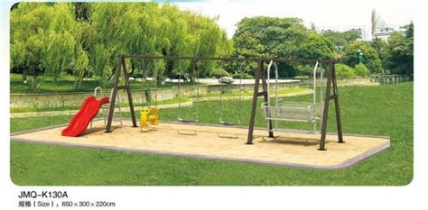 park swings for sale 2017 garden metal swing seats products for sale buy