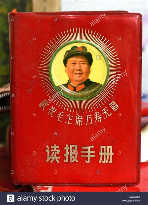 biography mao zedong book mao zedong mao tsetung chairman of the communist party