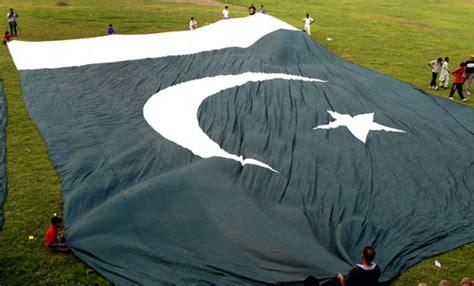 pakistani flag dp  facebook  aug