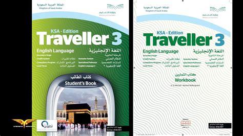 World Traveler 3 traveller 3 1a reading it s a small world workbook a