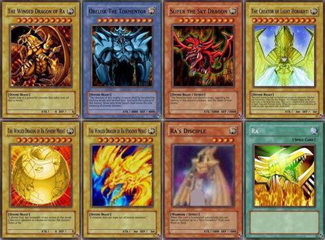 Yugioh Gift Card - yugioh god cards
