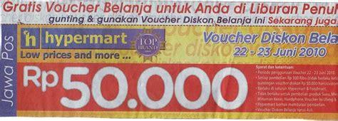 Voucher Hypermart 50 000 cara melatih anak berbisnis solusi bisnis karir anda