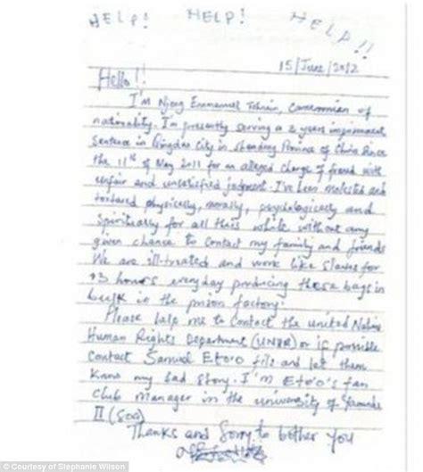 supermarket bag packing letter template ny finds letter pleading for help inside