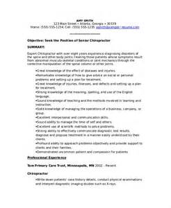Chiropractic Resume by Chiropractic Resume Template 6 Free Word Documents Free Premium Templates