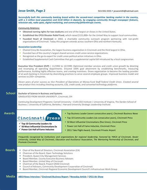 resume exles pdf engineering kinkos resume printing resume cover letter exles business