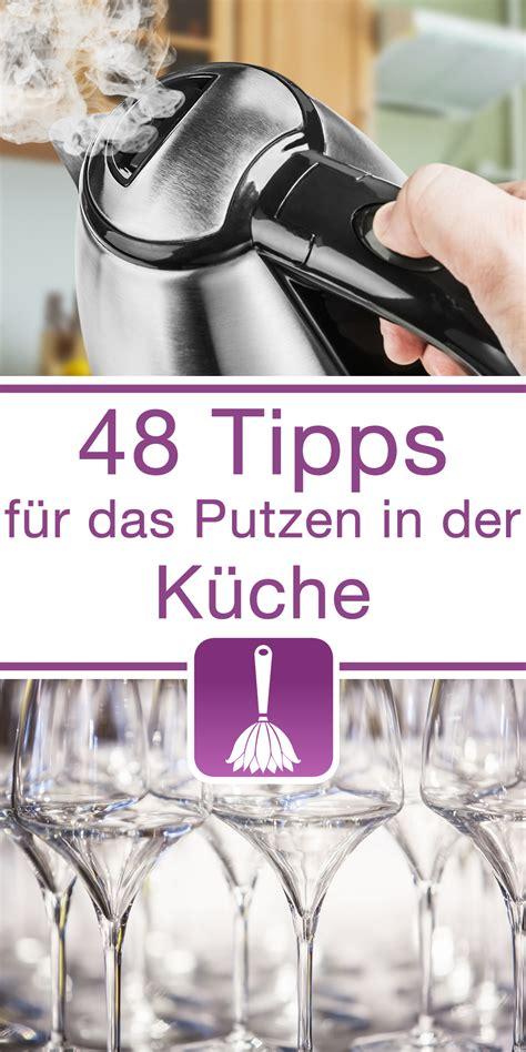 Tipps Putzen by 48 Tipps Tricks F 252 R Das Putzen In Der K 252 Che