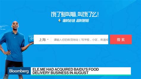 alibaba bloomberg alibaba to buy out baidu in china s top food takeout app