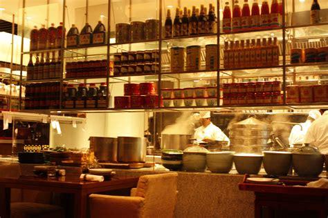 small interior restaurant open kitchen