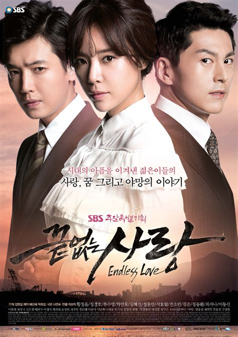 film drama korea endless love endless love korean drama asianwiki
