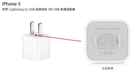 official iphone 5s charger apple warns customers to stick with official chargers