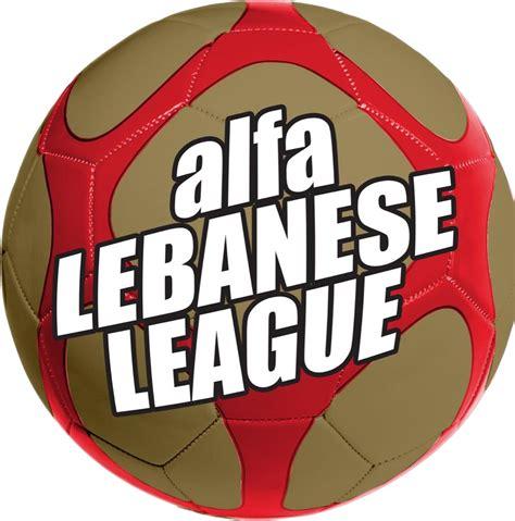 Premier League Beirut Escudos Do Mundo Inteiro Ceonato Liban 202 S De Futebol Temporada 2016 2017