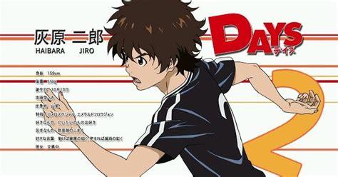 Dvd Akachan To Boku aka chan to boku episode 27
