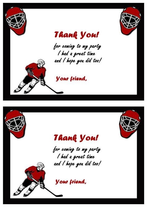 printable hockey thank you cards hockey thank you cards birthday printable
