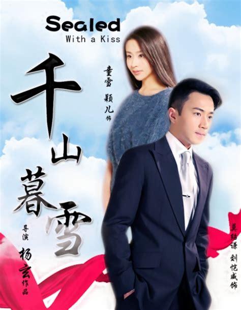film terbaru hawick lau hawick lau actor singer hong kong filmography