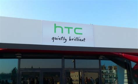 htc mobile world congress mwc immerse yourself in the mobile world congress