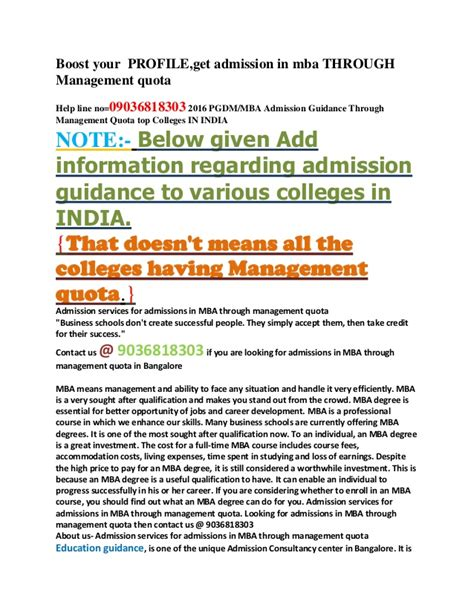 Direct Admission In Mba Through Management Quota 2016 by Lowest Budget Seats For Mba Sheets Admission Through