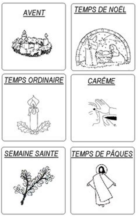 Calendrier Des Fetes Chretiennes L 233 E Liturgique Les F 234 Tes Chr 233 Tiennes Cat 233 Chisme