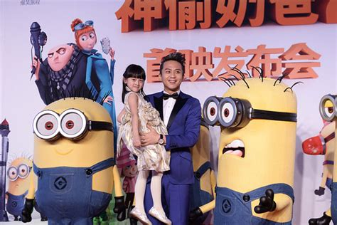 film cina bos and me minion madness descends on china with release of