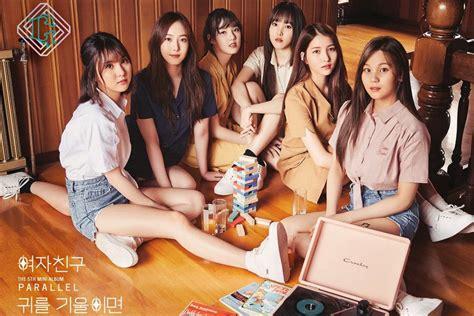 Gfriend Parallel 5th Mini Album gfriend 여자친구 2015 kpopscene