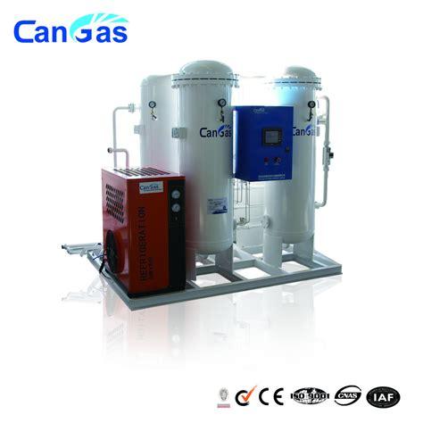 portable smart oxygen generator buy home oxygen