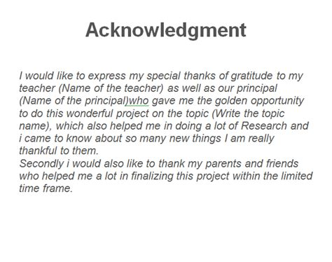 Acknowledgement Letter Project Get Your Project Done Acknowledgment For School Level Project