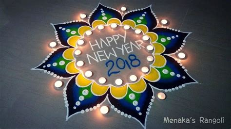 new year 2018 designs happy new year 2018 simple rangoli designs with dots and