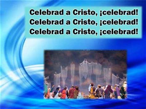 imagenes espirituales para descargar himnos y c 225 nticos espirituales para powerpoint gratis