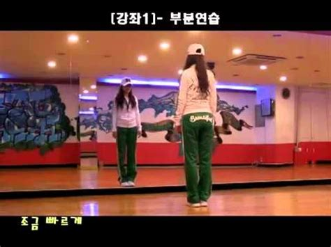 tutorial dance lmfao dance tutorial lmfao party rock anthem parte1 youtube