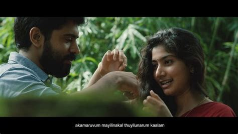 theme music premam download malare premam 2015 malayalam movie song hd video