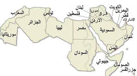 break the pattern en francais carte des pays arabes خريطة البلدان العربية اللغة