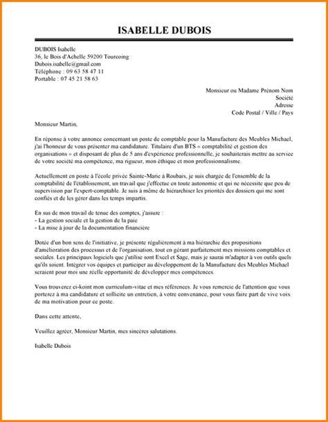 Exemple De Lettre De Motivation Bts Assistant Gestion Pme Pmi 6 Lettre De Motivation Bts Comptabilit 233 Et Gestion Exemple Lettres