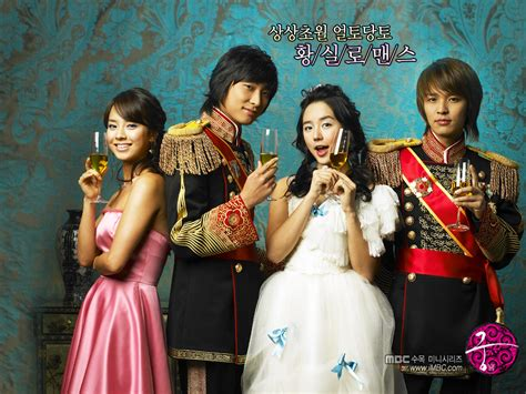 zhenji dynasty warrior princess hours