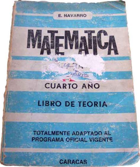imagenes libro matematicas libro de matematicas de navarro libros cl 225 sicos de