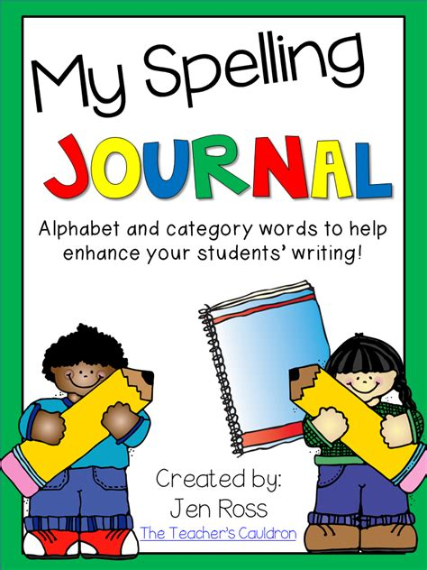 printable spelling journal my spelling journals teacher by the beach