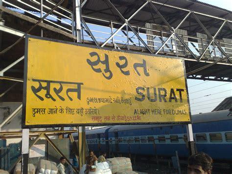 ticket surat surat municipal corporation to help bolster railway