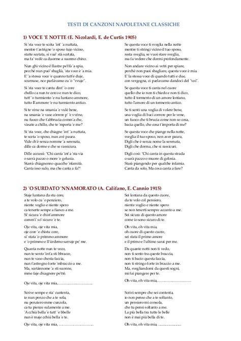 testi di canzoni napoletane classiche