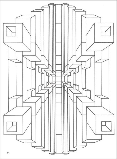 optical illusion coloring pages optical illusion coloring pages printable enjoy coloring