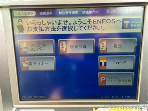 Auto Fahren Tipps by Tipps So Kannst Du In Japan Auto Fahren Wanderweib