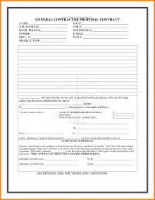 6 contract proposal proposal template 2017