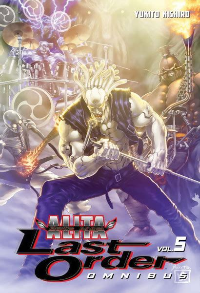 Graphic Novel Aqua Story And By Yukito Kishiro Rapih Da battle alita last order omnibus volume 5