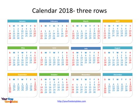free printable yearly calendar for 2016 2017 2018
