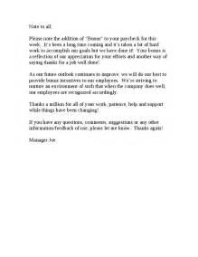 employee bonus letter hashdoc